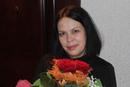 Марина Егорченкова