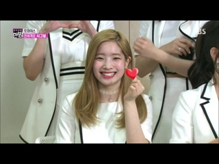 170606 TWICE @ SBS Night of Real Entertainment