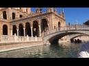 Наше путешествие, медовый месяц. Севилья, Испания