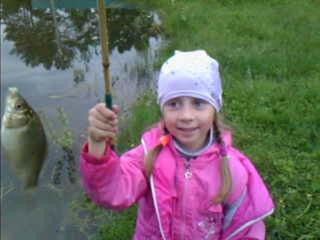 рыбалка (Настя поймала карася)