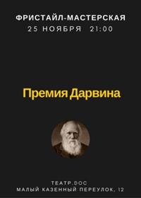 Лев Киселёв фотография #49