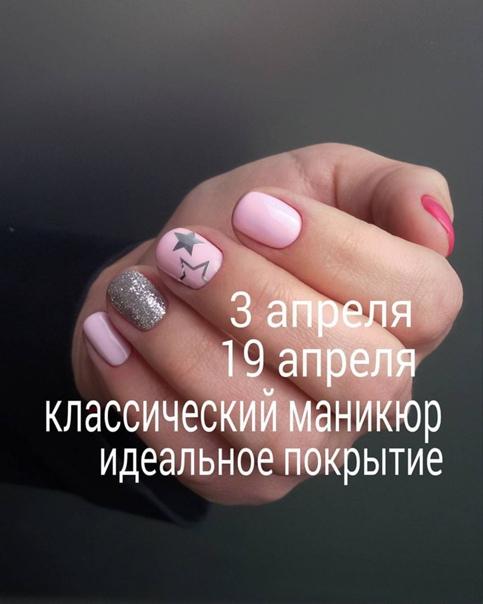 Ирина Татаренко, 39 лет, Киев, Украина