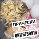Личный фотоальбом Екатерины Евдокимовой