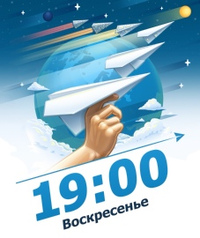 Павел Дуров фото №3