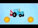 АЛФАВИТ - Детская песенка мультик для малышей с машинками - Учим буквы весело!
