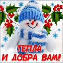 Фотоальбом Елены Уржумовой
