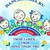 DANCE SPACE festival