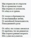 Мухаметзянова Саида | Казань | 40
