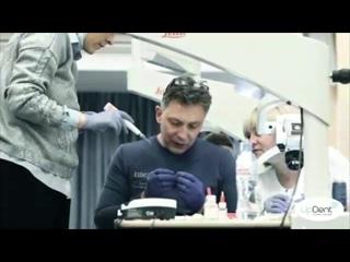 Практический курс по Эндодонтии
