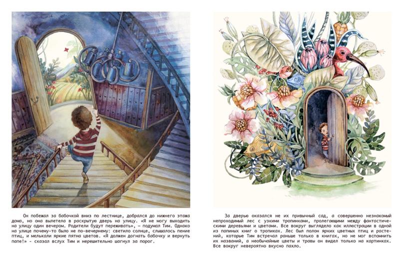 Издательский процесс. Часть 2, изображение №17
