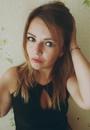 Ирина Миготина