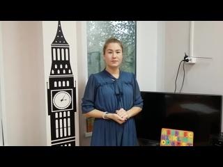 Пример видео-резюме в Китай от Анастасии