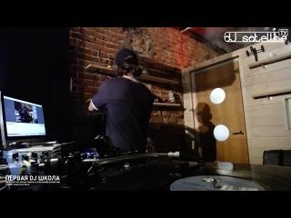 DJ Satellite - Do What You Feel #7 (vinyl set)