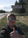 Сивко Костя   Киев   31