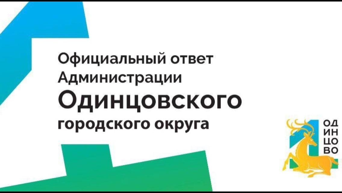 Подписчики отмечают: «Во многих Одинцовских ТЦ замечена следующая тенденция: автоматические двери отключены и таблички на них отправляют всех посетителей в соседние двери.