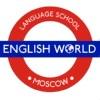 ENGLISH WORLD School