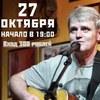 Манагер, бар Синяя Борода (Томск), 27 октября