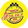 Такси Туймазы Уфа Октябрьский - Такси «Азалия»