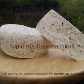 Сыр козий молодой с базиликом