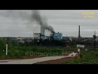#ВоркутаНеМёд   Очевидец рассказал о начале пожара на шахте «Воркутинская» в Воркуте