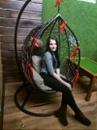 Фотоальбом Юлии Костомаровой
