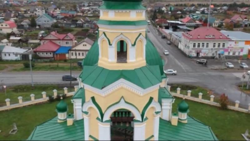 Храм у дороги домой