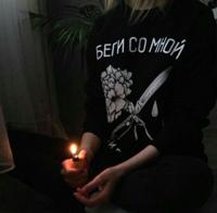 Даша Романова