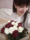 Наталья Раскошная