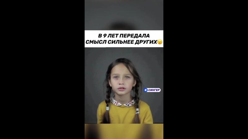 Видео от Людмилы Поспеловой