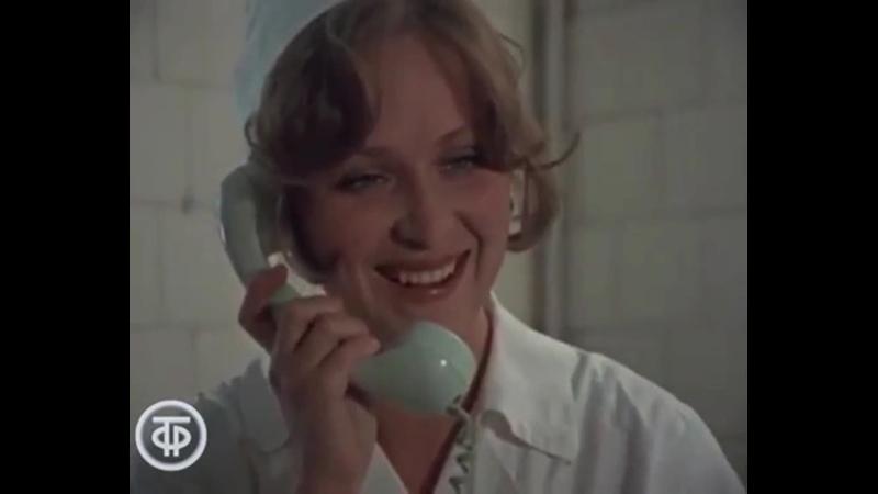 Ирина Резникова в фильме Мелодия на два голоса 1980