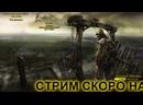 S.T.A.L.K.E.R. Тень Чернобыля 16 НОЧНЫЕ ПРОГУЛКИ ПО РАДИАКТИВНОЙ ЗОНЕ