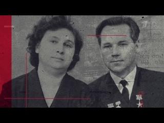 Русский самородок. Документальный фильм к 100-летию Михаила Калашникова