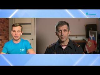 """ТК """"Санкт-Петербург"""" - интервью с начальником пресс-службы ГУ Росгвардии полковником полиции А.В. Данке"""