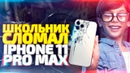 Боробов Егор   Курган   29