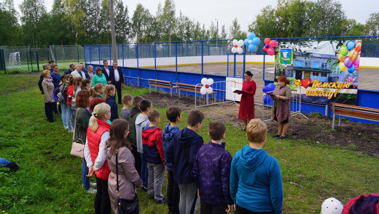 Открытие спортивной площадки п. Уемский 1.09.2019