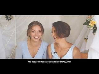 ❤ Интервью-перевертыш с гостями свадьбы ❤