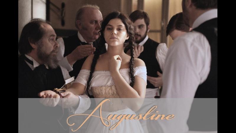 Августина Augustine 2012 18