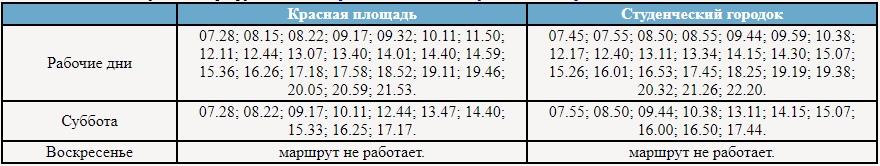 В Ярославле изменится расписание популярного автобусного маршрута
