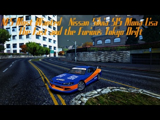 NFS Most Wanted - Nissan Silvia S15 Mona Lisa The Fast and the Furious Tokyo Drift. .Год