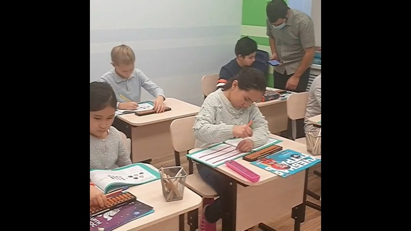 Ментальная арифметика - Счет на абакусе - Детский Центр - Смарти Кидс - Коптево - Москва