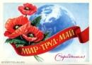 Степыкина Ирина   Москва   34