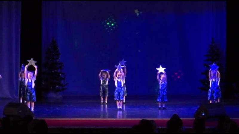 Звездочки дети 3 4г танцы Витебск ДАРИДАНС