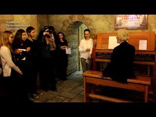 Карильон Петропавловского собора. Как занимаются карильонисты?