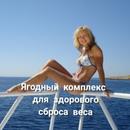 Наталья Кизян фотография #29