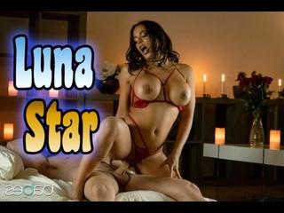 Luna Star большие сиськи big tits [Трах, all sex, porn, big tits , Milf, инцест, порно blowjob brazzers секс анальное секс