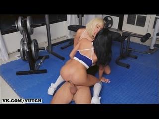 Luna Star Victoria June Keiran Lee - My Wifes Trainer BRAZZERS [фитнес тренер спортзал sex porno oral] casting, anal, big tits