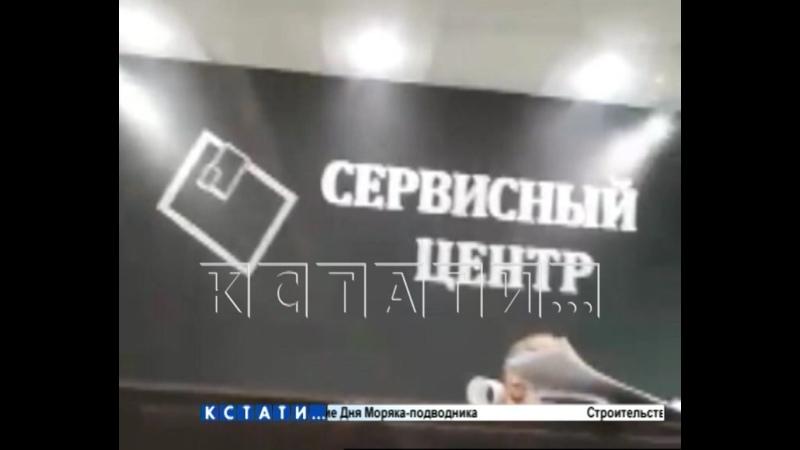 В сервисный капкан попадают нижегородцы решившие отремонтировать свой телефон