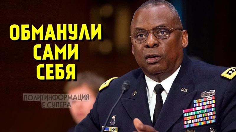 Россия ответила на стратегическую хитрость США с помощью С 500