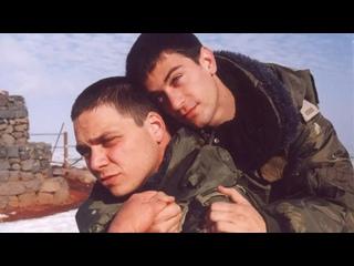 Йосси и Джаггер / Yossi & Jagger (Израиль, 2002, драма, военный)