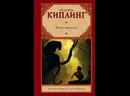 🎥 Маугли 1973 ᴴᴰ Приключения, Семейный, Советские мультфильмы